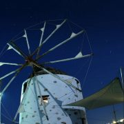 windmill-front-view-night